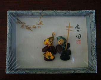 Vintage Chinese Bean Art Madame Yangling Asian Arts Vintage Treasures Handmade ShipsWorldwide YourFineHouse