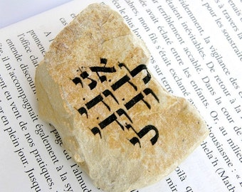 Jerusalem stone,Judaica,Israel stone,Ani leDodi ve Dodi Li,jewish ,Stone from Israel, Israel gift,bat mitzvah gift,bar mitzvah, jewish event