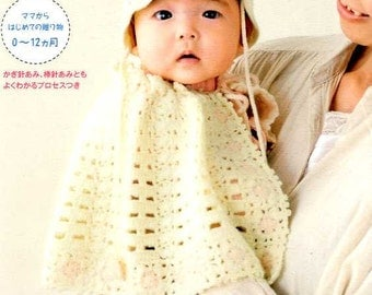 Baby's Nice Crochet and Knit Clothes - Japanese Craft Book