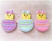 Chick Felt Appliques, Chick in Egg Embroidered Appliques, Easter Appliques, Set of 3 Chick Appliques