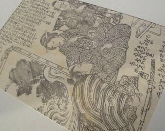 Vintage Woodblock Print set of 2 by Toyokuni Kumisada