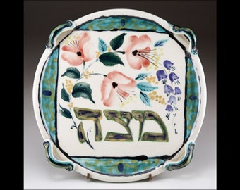 Majolica Ceramic Matzah Plate -  Perfect for your Pesach Seder - Handmade and Hand Painted by Boris Vitlin
