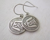 Peace Dove Earrings - Small Antiqued Silver Solid Brass Round Peace Symbol Charm Earrings Silver Fish Hook Earwires