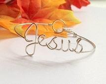 Jesus bracelet. Sterling Silver Christian Jewelry. Christian Bracelet. Easter Gift. Easter Jewelry Gifts under 25