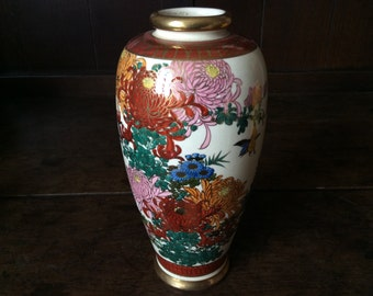 Vintage Chinese hand painted  flower and Bird Vase circa 1950-60's / English Shop