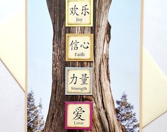 Joy Faith Strength Love Tree Handmade Greeting Card - for Wedding, Marriage, Engagement, Encouragement, Nature-Inspired