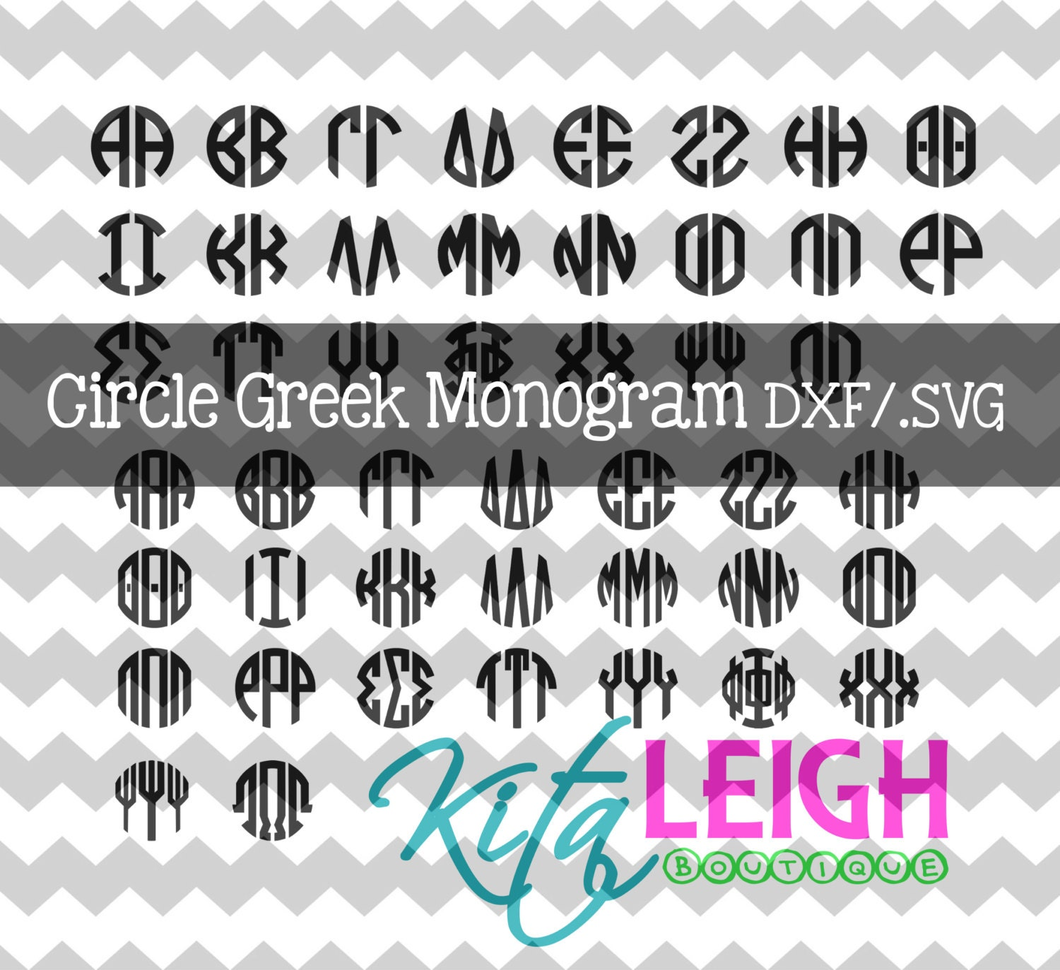 Circle Greek Monogram Alphabet .DXF/.SVG File for use with