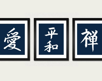 Hieroglyph Set 3 Prints Love, Peace and Zen, Modern Home Decor, Art Prints, Typography Wall Art, Japanese Calligraphy Poster, Wall Art