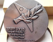 1976 ISRAEL Operation Jonathan Large 934 Silver State Silver Medal  59mm 111 Grams with Original Holder