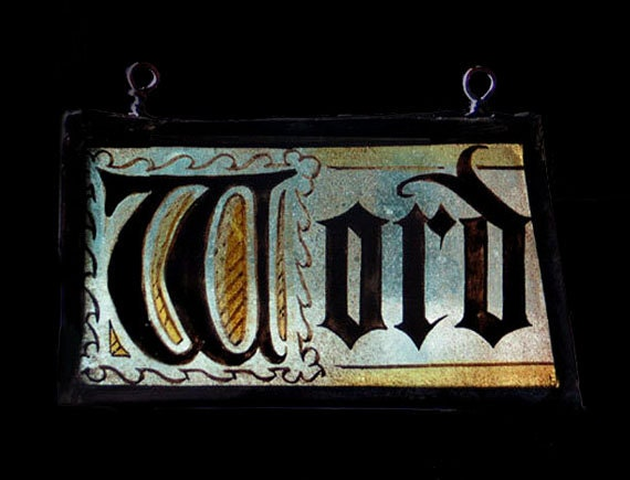ANTIQUE VICTORIAN Gothic Stained Glass Inscription, Leaded Church Window Hanging Panel, Ribbons.Exquisite Original Sacred Artifact.