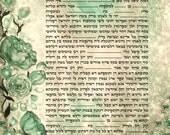 Modern ketubah- print - custom: Interfaith, Reformed, Conservative, Orthodox, Karaites etc....-express mail