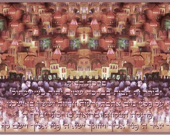 Jerusalem forever-home blessing- digital print on canvas- express mail. 19.6x39""