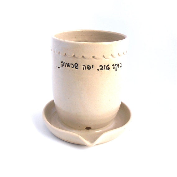 Hebrew speaking ceramic toothbrush holder for Kashering dishwasher