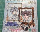 Gothic & Lolita Bible 2008 kawaii japanese japan sewing pattern