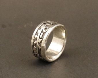 Organic Wedding Ring  Rustic Wedding Band  Silver Copper Wedding Ring Mens Wedding Ring  Organic silver Engagement Ring