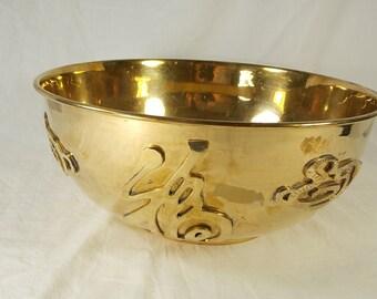 Vintage Large East Asian Brass Bowl