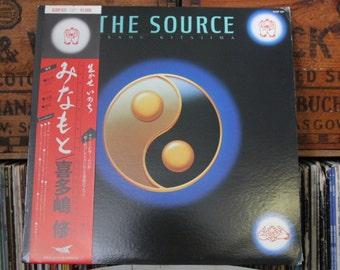 "Osamu Kitajima - ""The Source"" vinyl record, Japan Import, Ambient"