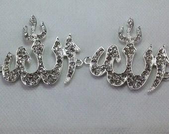 Islamic Muslim Connector  Allah Jewelry. 3 pcs(c1091)