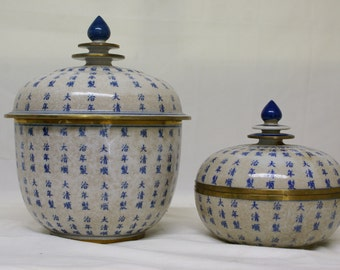 Chinoiserie Chic / Blue and White Scripted Vessles