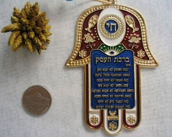 Cute Hamsa Chai with Hebrew / English business bless from Israel kabbalah amulet