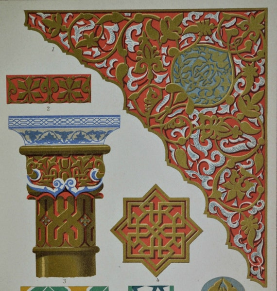 Islamic art print. Mosaics chromolithograph. Old book plate, 1901. Antique illustration. 113 years lithograph. 9'6 x 6'2 inches.