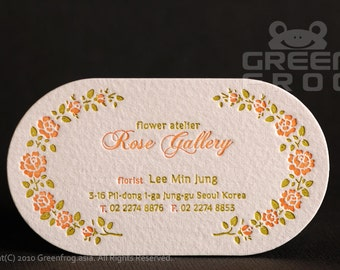 FREE Shipping : 100 Custom Letterpress Business Cards, Rose Printing Name Cards