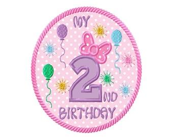 My 2nd Birthday Applique Machine Embroidery DESIGN NO. 317