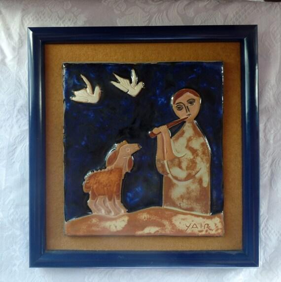 Artist Yair Cohen Signed Framed Ceramic Art Tile Wall Plaque