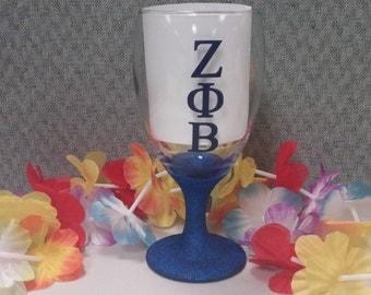 Zeta Phi Beta Sorority Wine Glass