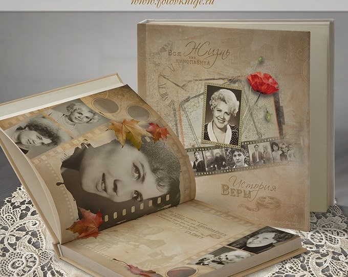 PHOTO BOOK vintage/retro- All life is like film- photobooks in the style of scrapbooking. 12x12 Photo Book/Album Template
