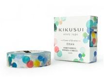Watercolour Polka Dots Washi Tape - 15mm x 15 Metres - Blue Washi Tape Roll - Pastel Washi Tape - KIKUSUI Tape - Extra Long Washi Tape Roll