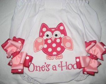 Baby girl pink owl bloomers, owl diaper cover size 6-12 months Ready to ship