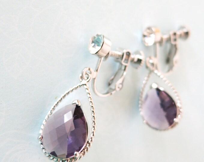 Mabel Clip On -  Amethyst Purple Glass Teardrops Clip-on Earrings, non-pierced earrings, wedding Bridal Bridesmaid Earrings, Bridesmaids