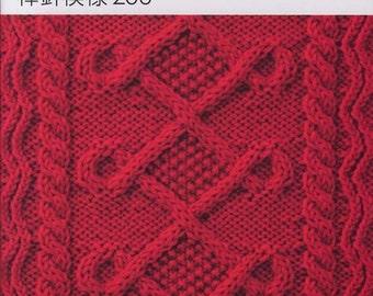 Aran Knitting Japanese Knitting Pattern Book by JapanLovelyCrafts