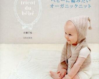 Organic Baby Knit Pattern, Chie Kose, Japanese Hand Knitting & Crochet Book for Babies, Easy Tutorial, Dress, Vest, Cardigan, Blanket - B815