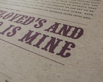 Ketubah Giclée Print by Jennifer Raichman - Poster Block