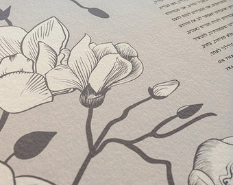 Ketubah Giclée Print by Jennifer Raichman - Southern Magnolias