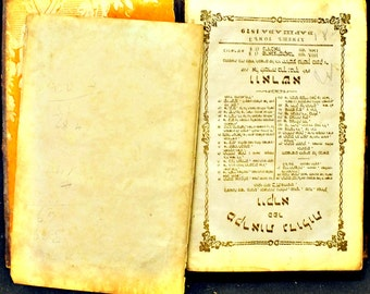 Judaica:  Chumash book. Printed inWarsaw in 1879, Russian inscription  -(1411-302)