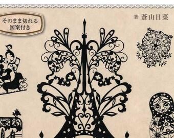 Beautiful Paper Cutting Kirigami Art World Motifs - Japanese Craft Book