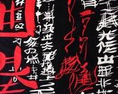 HALF YARD Alexander Henry Indochine Kakomi Kanji in black, white, and red cotton fabric