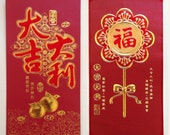 CHINESE NEW YEAR Envelope Set