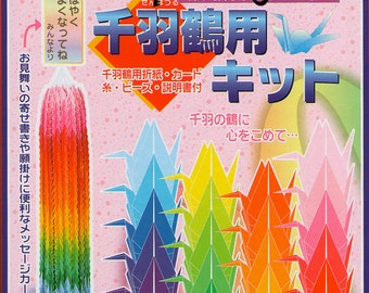 JAPANESE ORIGAMI CRAFT 1020 Sheet Crane Kit To String Together Lucky Wish Cranes 1000