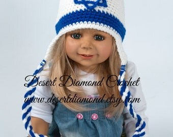 Israel Flag - Star of David Hat - All Sizes