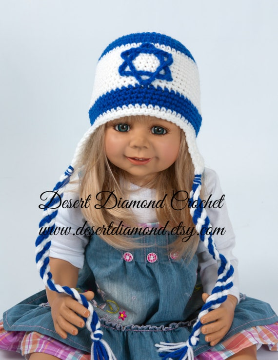 Crochet Pattern 104 - Israel Flag - Star of David Beanie Hat - All Sizes