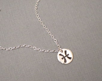 Pisces Zodiac Necklace - Pisces Pendant in Sterling Silver - Star Sign March Zodiac