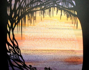 Live Oak with Spanish Moss papercut ketubah - sunset - sleeping dog and watchful cat - calligraphy Hebrew English