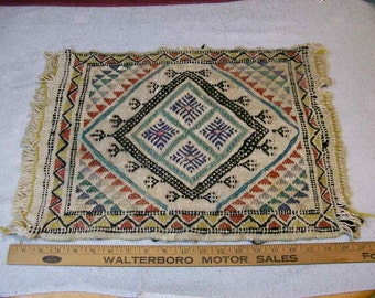 Prayer Rug / Mat /  Very Old / Handmade /  20 X 14 Inches