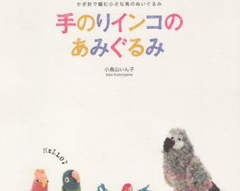 Master Inko Kotoriyama collection 01 – Amazing Crochet Parrots – Japanese craft book