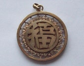 Chinese Good Luck Pendant Dragon Brass