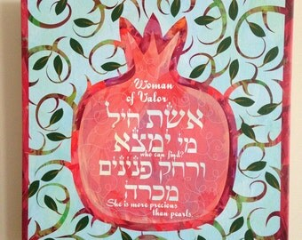 Canvas wrap, Woman of Valor, Canvas wrap, Mother's day, Holiday gift, Wedding, Judaica, birthday